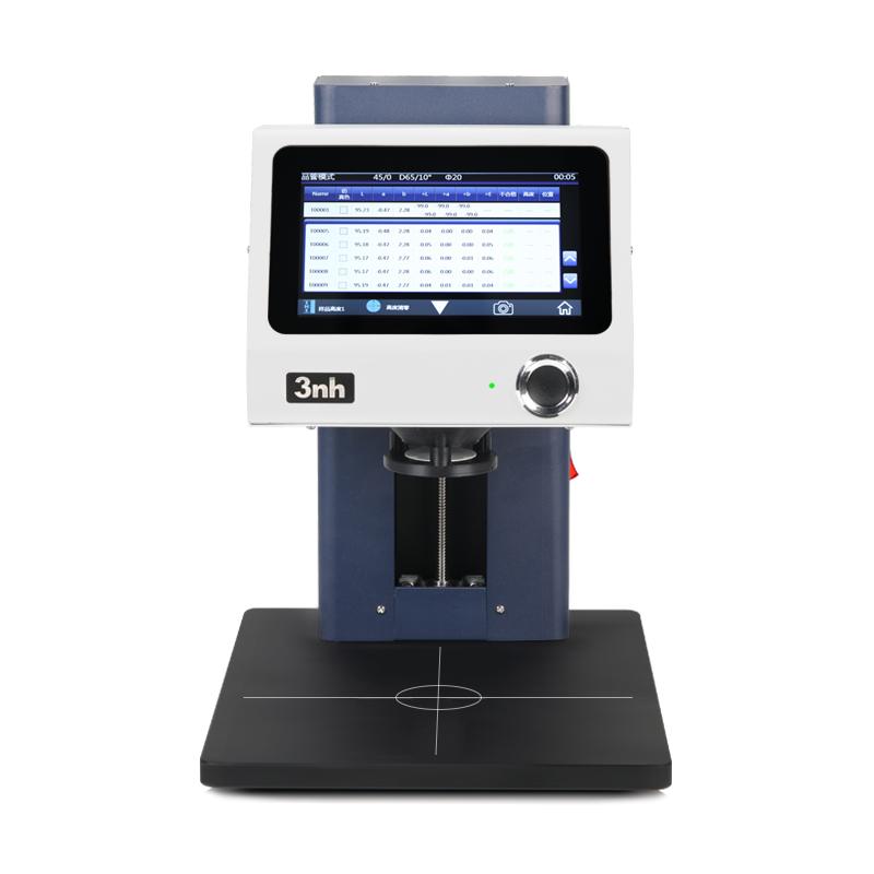 45/0非接触式台式分光测色仪YL4520