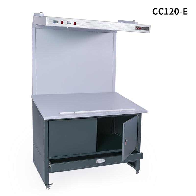 CC120 标准看样台 - 单光源双光源三光源